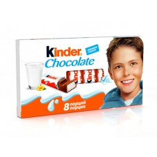 Kinder Mini Chocolate Pillow